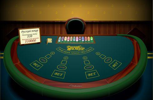 Русский покер играть бесплатно без регистрации