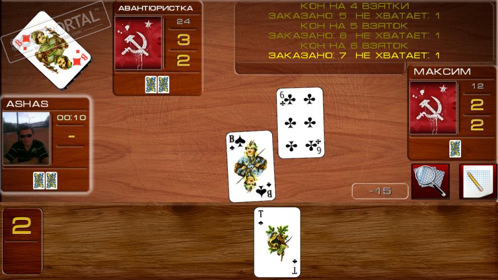 raspisnoj-poker-onlajn-big-6