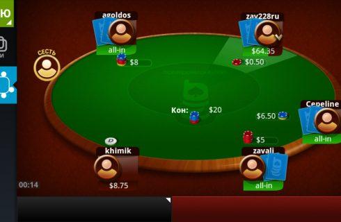 Игра «Повелитель Покера»