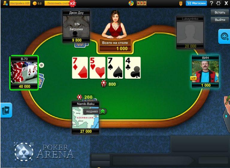 покер онлайн играть вулкан