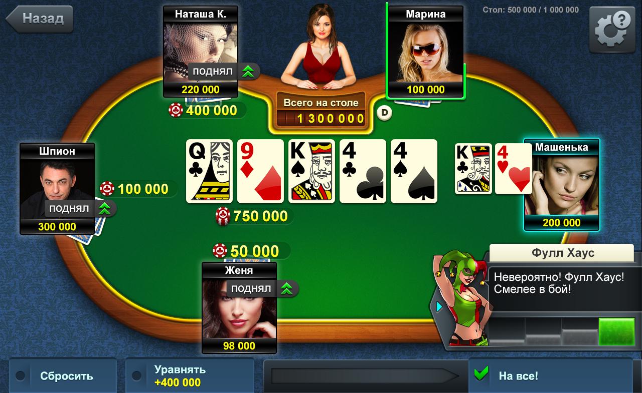 Holdem poker free online
