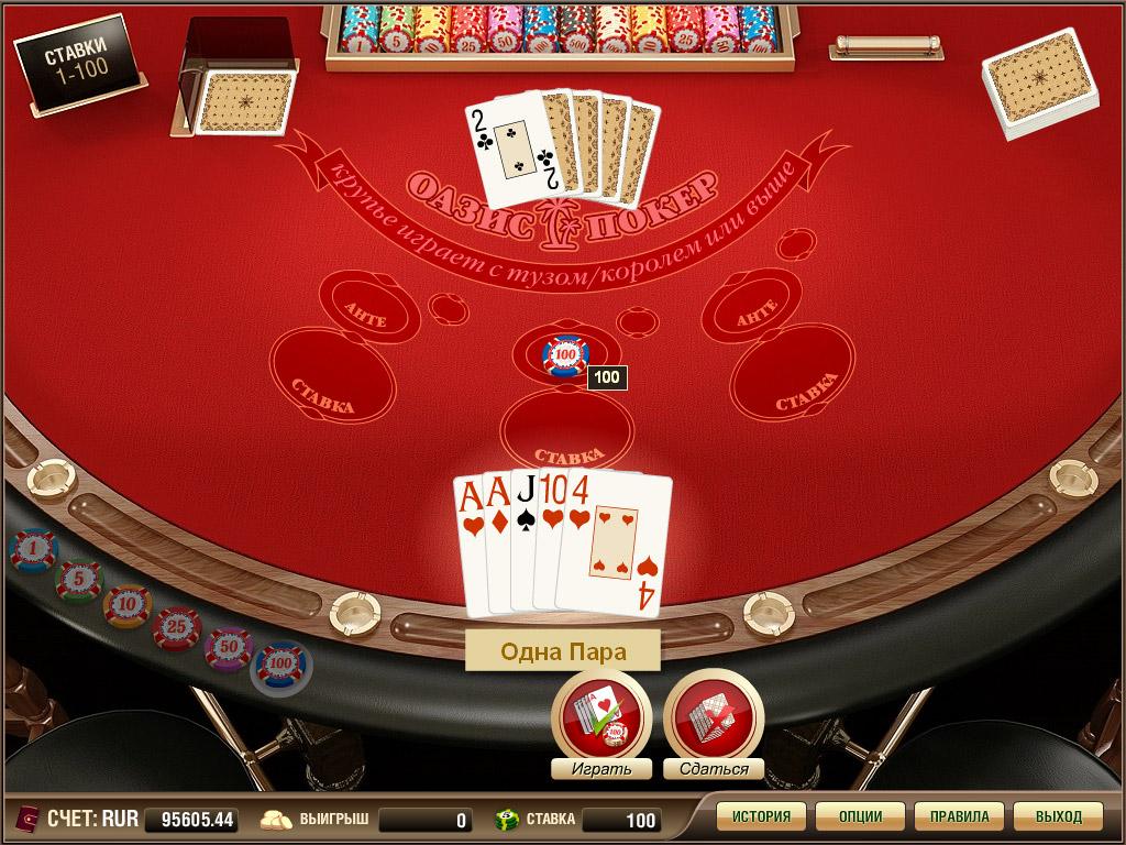 2_oazis_poker