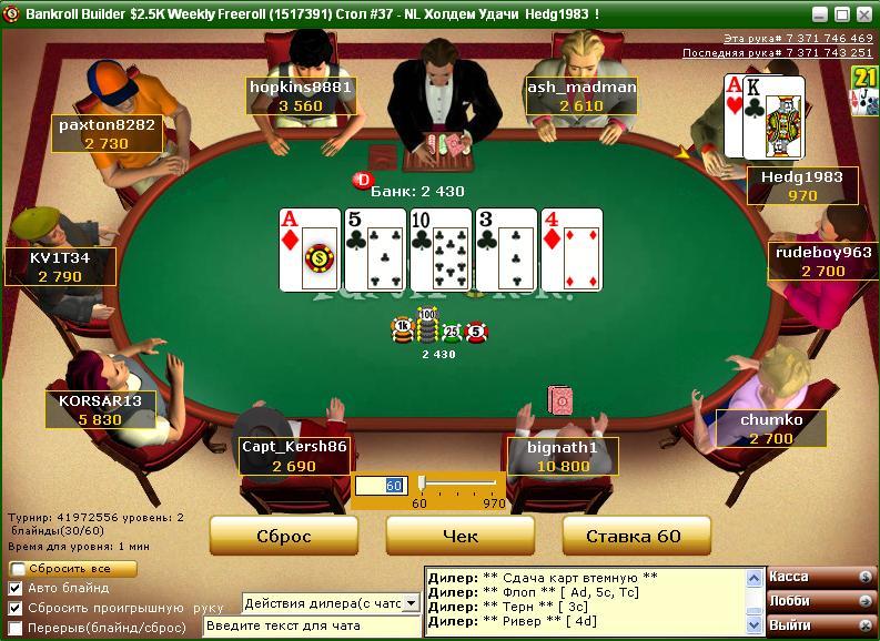 Bezdepozitnyj_bonus_Poker_Online