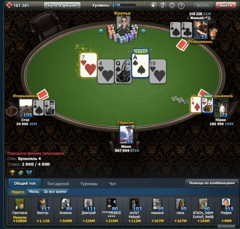 poker_s_05
