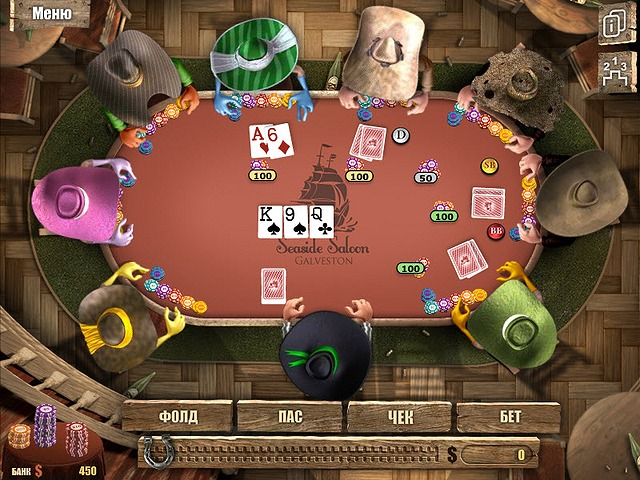 governor-of-poker-2-screenshot0