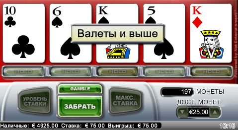 all-american-gamble