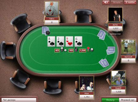 poker-bongo-game
