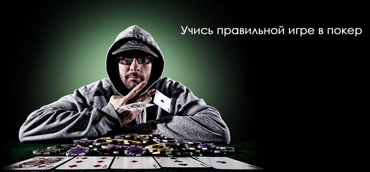 poker_slide