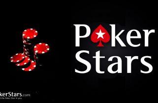 PokerStars обновил свою продукцию