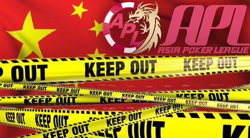 Asia Poker League закрыт властями Шанхая