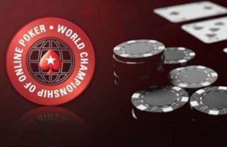 Российские игроки продолжают выигрывать WCOOP