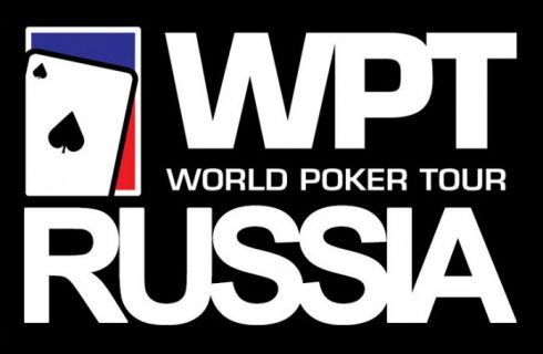 Main Event в рамках World Poker Tour Russia выиграл украинский покерист