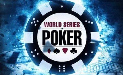 Организаторы WSOP опубликовали расписание знаковых турниров