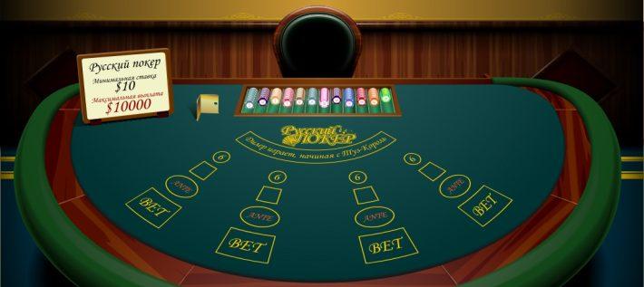 играть в покер онлайн без регистрации на русском языке