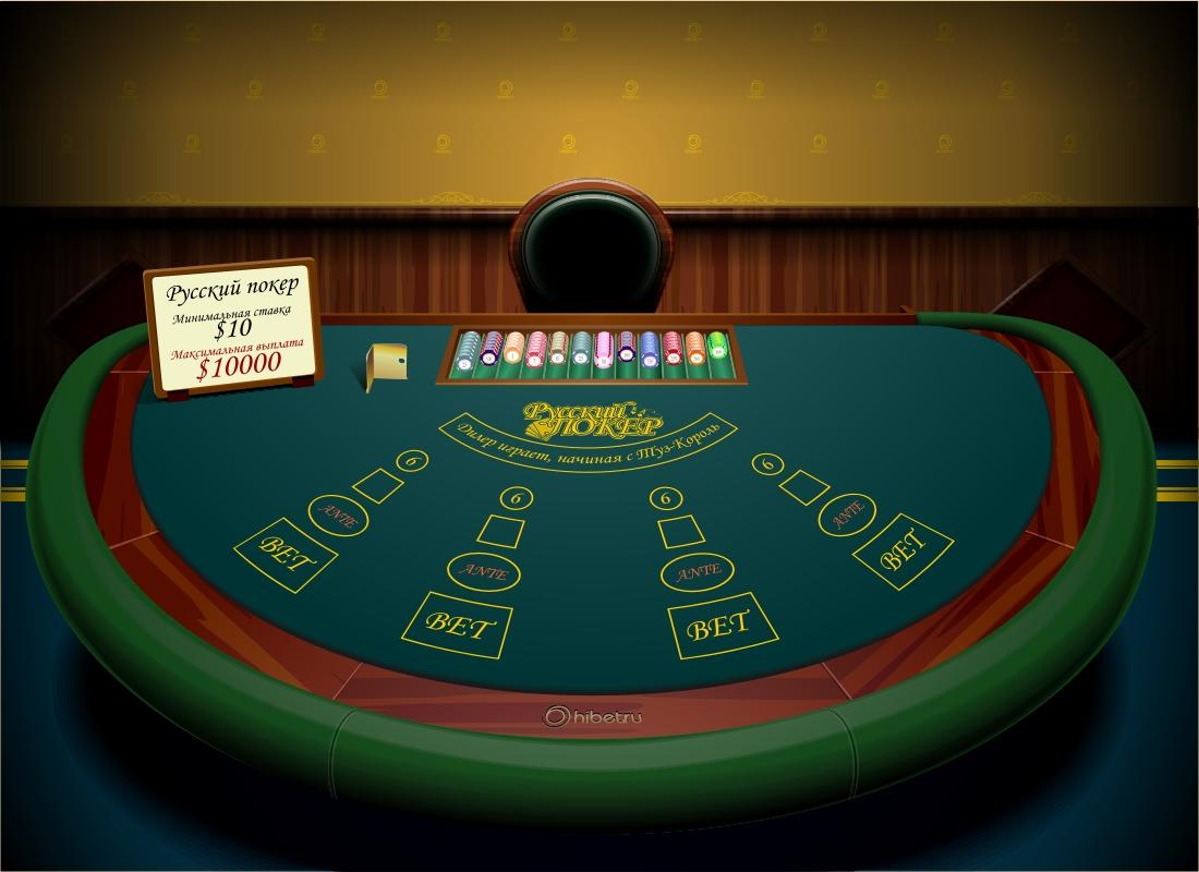 покер 888 без регистрации играть