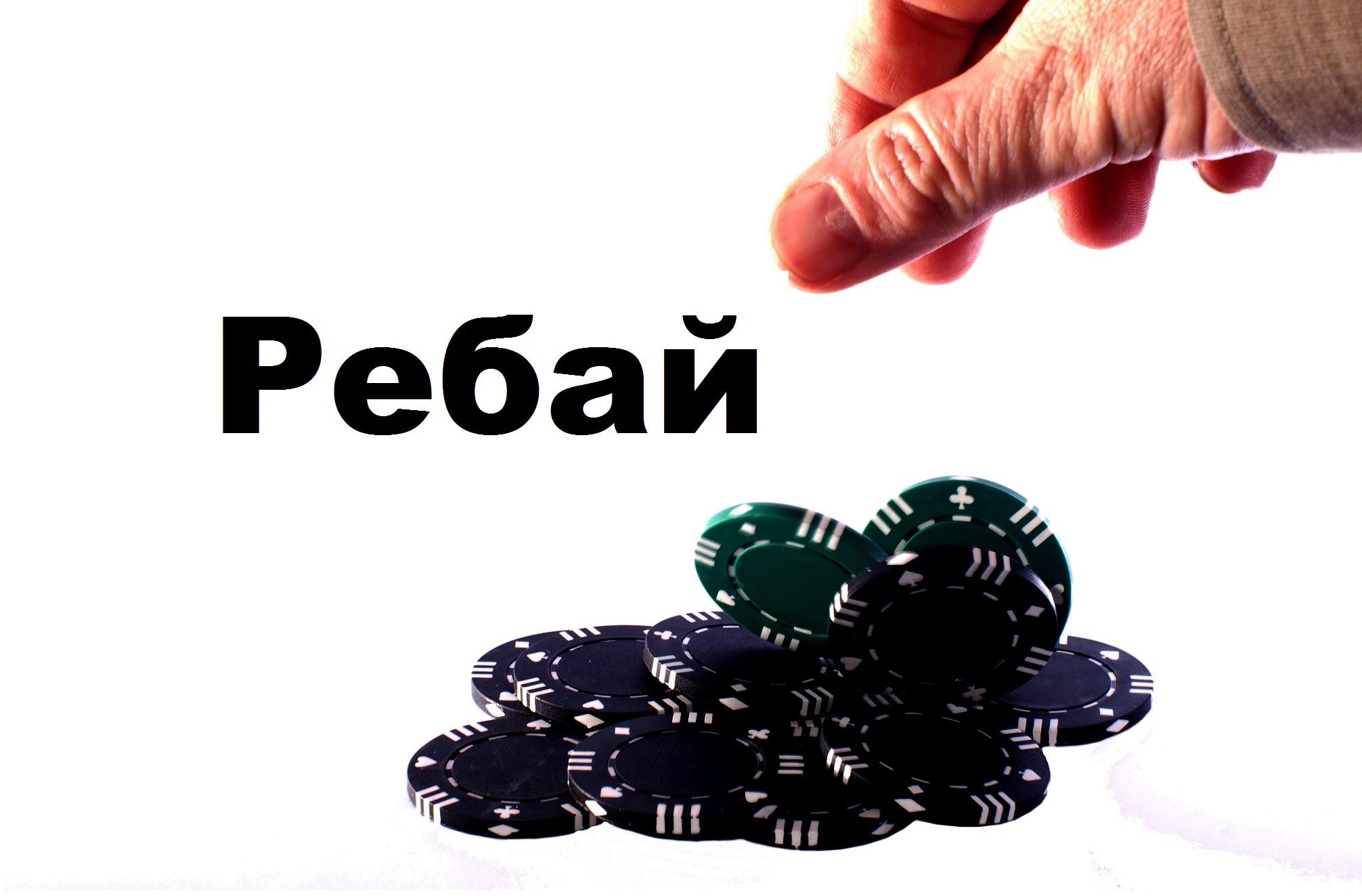 888 казино бонус