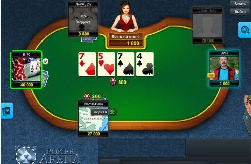Мини покер, как вариант для быстрой игры